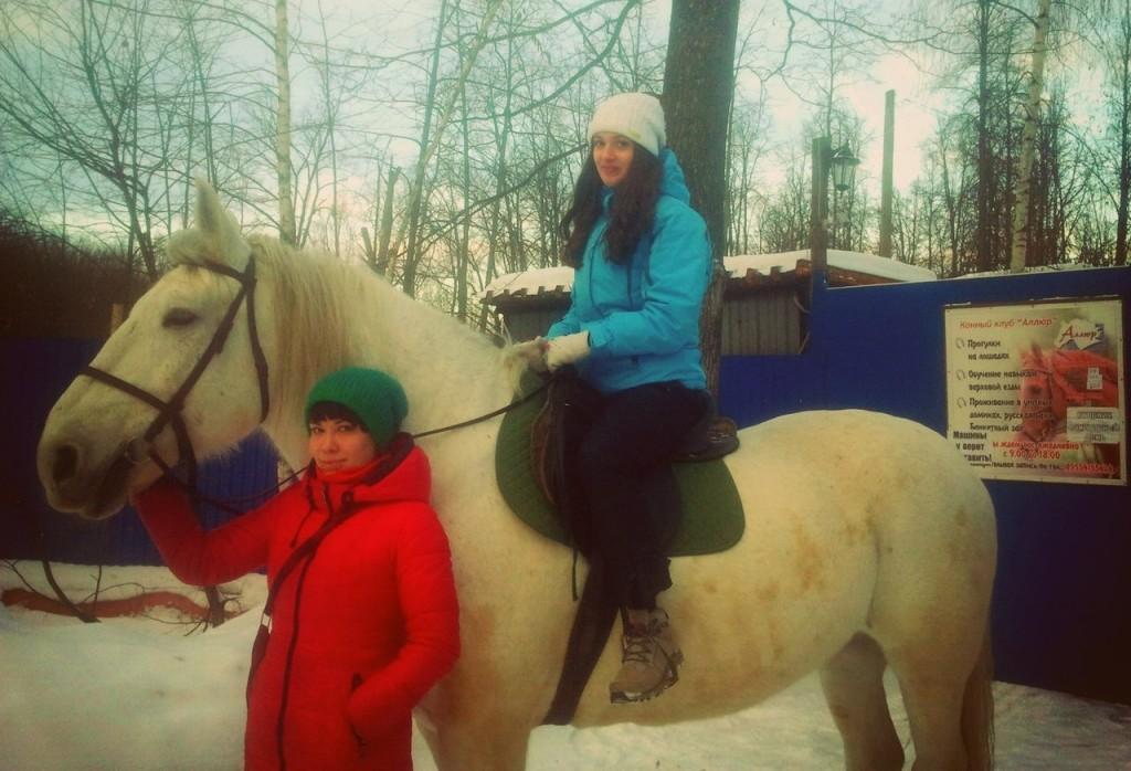 История прогулки на лошадях