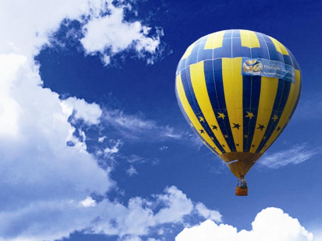 Первый полёт человека на воздушном шаре