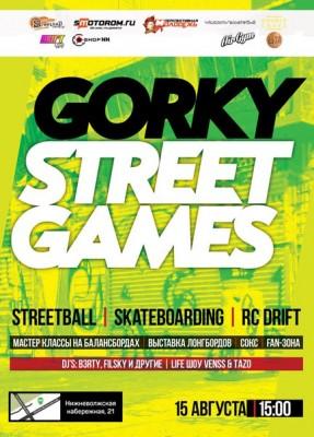 Gorky Street Games