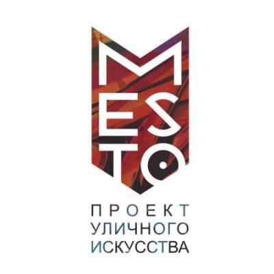 Проект «Место» пройдёт в Нижнем Новгороде с 5 по 11 июня